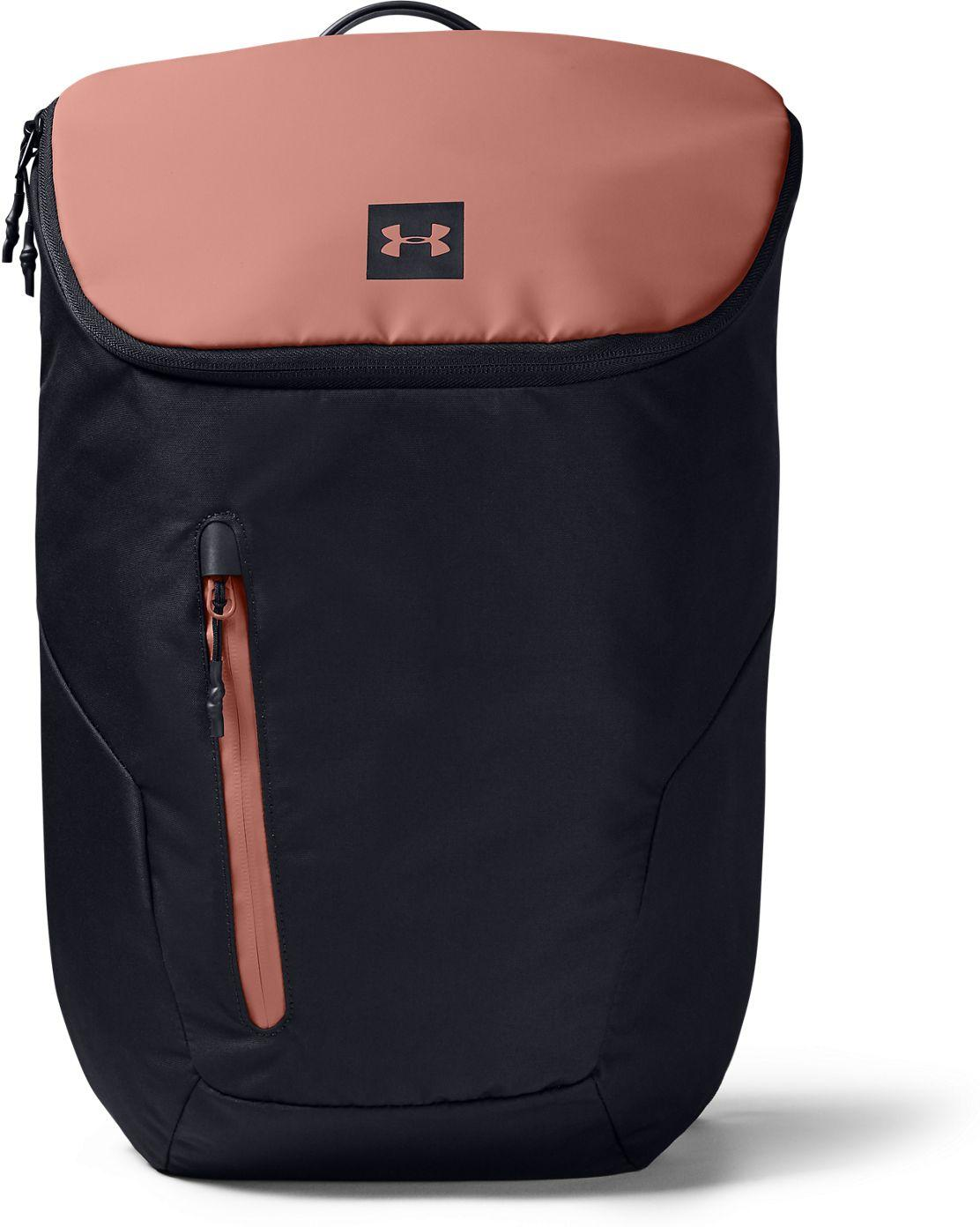Batoh Under Armour UA Sportstyle Backpack