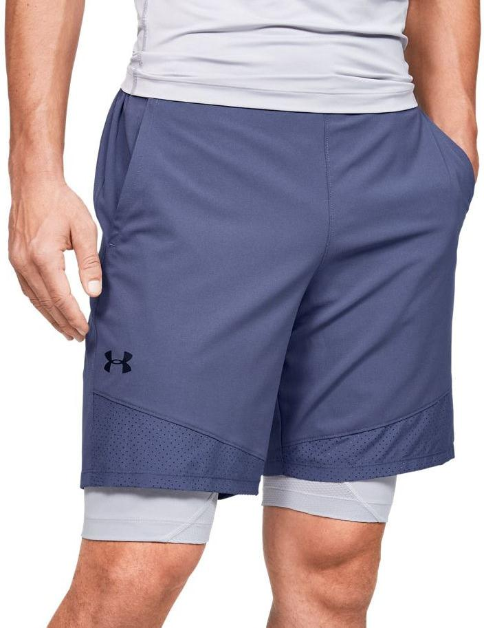 Šortky Under Armour Under Armour Vanish Woven